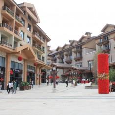 Changbaishan Village